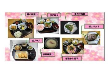 2013-04sakurakonndate.jpgのサムネイル画像のサムネイル画像